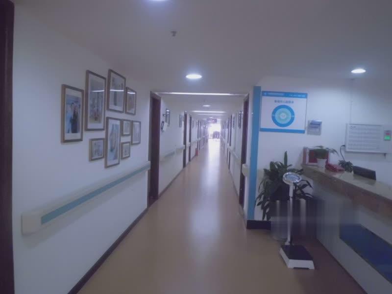 成都康福老年护理院
