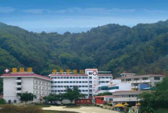 成都黄再军医院有限责任公司龙泉聚宝山养老中心