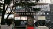 简阳市五福养老院