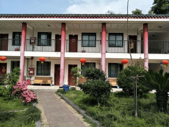 彭州市养老服务中心致和敬老院