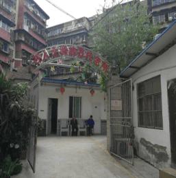 石人北路社区晚霞养老服务中心