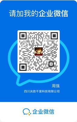 微信图片_20210602170357_副本.jpg