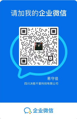 微信图片_20210602170402_副本.jpg