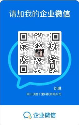 微信图片_20210602174331_副本.jpg